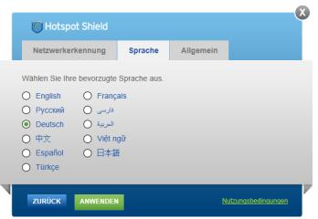 Klicken Sie in der Bedienoberfläche des Tools auf das Zahnrad-Symbol, um zu den Einstellungen von Hotspot Shield zu gelangen. Hier lässt sich dann auch die deutsche Bedienoberfläche aktivieren.