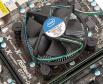 CPU-Kühler ausrichten
