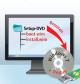 4. ISO-datei erstellen: Sie erstellen aus den bearbeiteten Setup-Dateien eine ISO-Datei. Diese brennen Sie auf DVD oder kopieren sie auf einen USB-Stick.