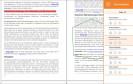 Perfect PDF: Kachel-App zur PDF-Bearbeitung in Windows 8