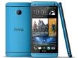 Mit dem HTC One wollen sich die Taiwanesen zurück an die Smartphone-Spitze kämpfen.