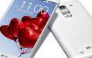 Mit dem G Pro 2 hat LG heute den Nachfolger des Optimus G Pro offiziell vorgestellt. Die Eckdaten: 5,9-Zoll-Display,, Snapdragon 800 CPU, 3 GByte RAM und eine Kamera mit 13 Megapixel.