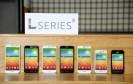 LG zeigt auf dem Mobile World Congress nächste Woche erstmals die dritte Generation seiner populären L-Smartphone-Serie mit den neuen Modellen L40, L70 und L90.