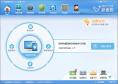 Kingsoft Antivirus 2013
