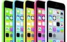 Der Marktstart des iPhone 6 rückt näher: Die Produktion soll im Juli starten, die Geräte dann zeitgleich im September vorgestellt werden. Die Auftragsfertiger stocken schon einmal ihr Personal auf.
