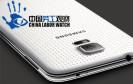 Samsung nutzt Kinder aus: Zu diesem Schluss kam die Arbeitsschutz-Organisation China Labor Watch (CLW) bei der Überprüfung einer Zulieferer-Fabrik von Samsung im chinesischen Dongguan.