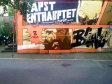 Telekom-Verteilerkasten mit Graffiti