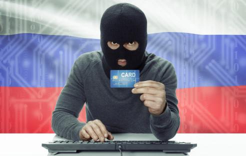 So tickt der russische Hackermarkt - com! professional