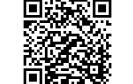 QR-Codes lesen und erstellen