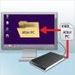 VHD-Datei auf den neuen PC kopieren: Sie kopieren die VHD-Datei von der externen Festplatte auf den neuen Rechner, etwa auf einen Windows-8-PC.