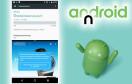 Danach tippt man im unteren Bereich auf eine andere App. Der Balken in der Mitte lässt sich danach beliebig verschieben. Fenster-Management a la Android N ...