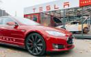 Tesla Auto