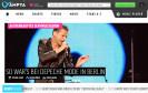 Die Sendergruppe ProSiebenSat.1 hat den Musik-Streaming-Dienst Ampya gestartet. Darüber sollen mehr als 20 Millionen Songs, 57.000 Musikvideos und 100.000 Radiostationen verfügbar sein.