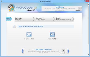 Nachdem Sie die Bediensprache des MediaCoders auf Deutsch umgestellt haben, sollten Sie zunächst den Configuration Wizard des MediaCoders starten, um die grundlegenden Einstellungen vorzunehmen.