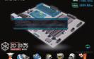 Das UEFI-BIOS hat längst das klassische BIOS abgelöst. Die neue Version 2.3.1 verkürzt den PC-Start auf bis zu sieben Sekunden und enthält verschiedene Techniken zum Schutz vor Boot-Viren.